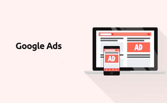 banery w reklamie google ads
